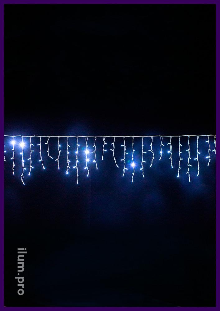 Мерцающая светодиодная бахрома на резиновом проводе с белыми диодами