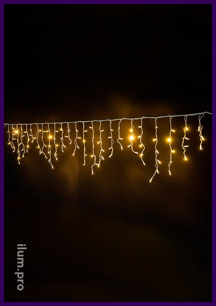 Уличная светодиодная бахрома с белым проводом из резины, тёплое статическое свечение