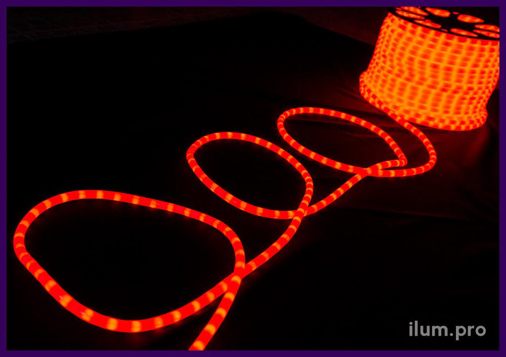 Красный матовый светодиодный дюралайт для освещения контуров объектов