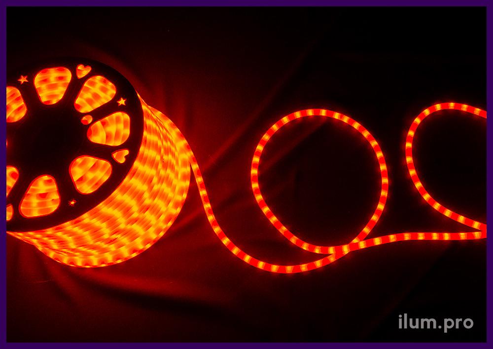 Светодиодный дюралайт диаметром 13 мм, красное свечение с матовой трубкой