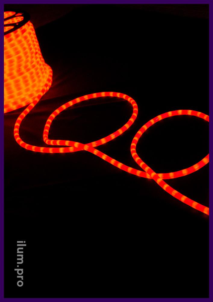 Дюралайт светодиодный матовый с красным цветом свечения, трубка диаметром 13 мм