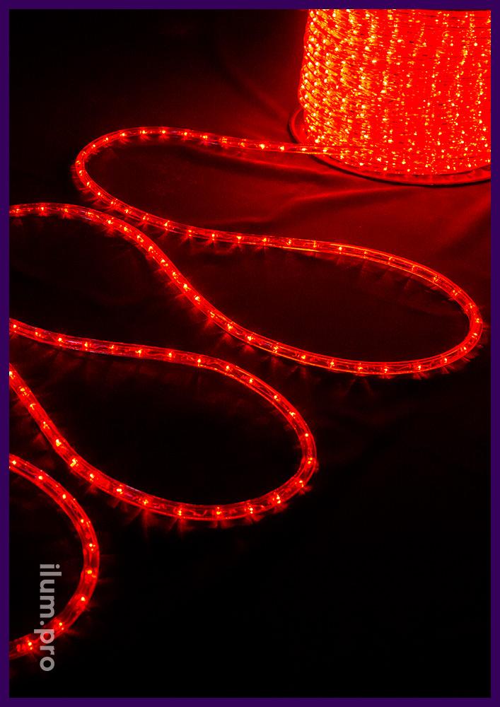 Красный светодиодный дюралайт с прозрачной оболочкой из ПВХ, статическое свечение