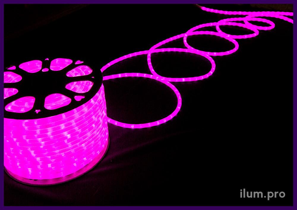 Дюралайт светодиодный розовый с матовой оболочкой, 5 комплектов подключения в коробке