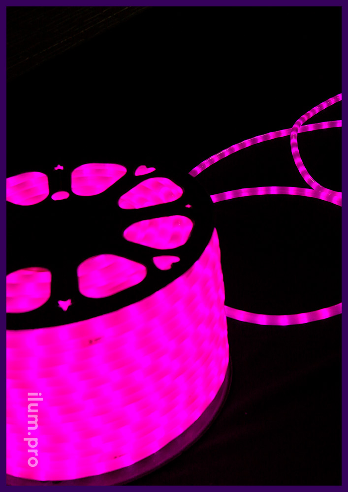 Бухта розового светодиодного дюралайта, диаметр матовой трубки 13 мм