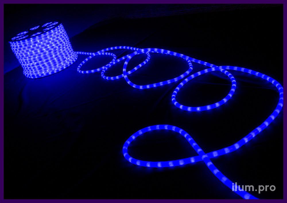 Бухта синего дюралайта с молочной (матовой) трубкой из ПВХ и защитой от осадков IP65