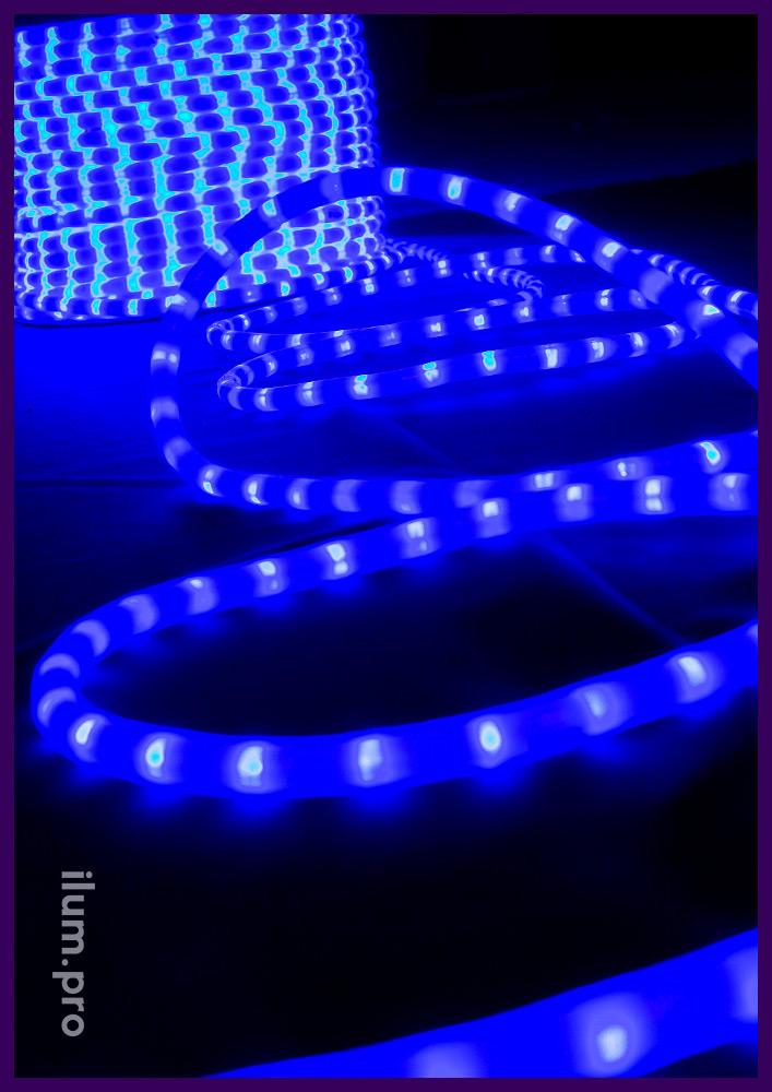 Матовый светодиодный дюралайт с синим цветом свечения и защитой от влаги и пыли