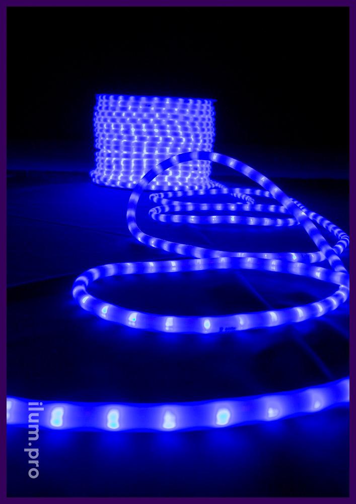 Молочный светодиодный дюралайт синего цвета для подсветки контуров объектов