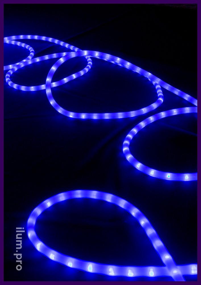 Матовый светодиодный дюралайт синего цвета с защитой от осадков и мороза