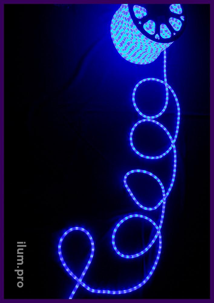 Дюралайт для улицы и интерьера, синий цвет свечения, матовая трубка из ПВХ
