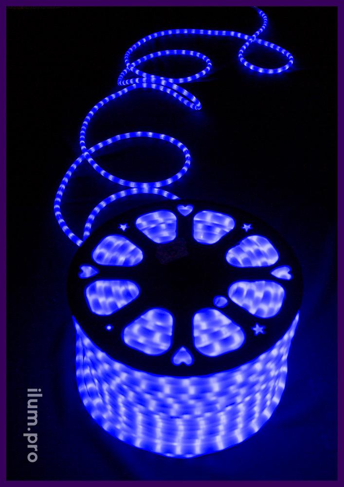 Дюралайт синего цвета, матовая трубка лучше рассеивает свечение диодов