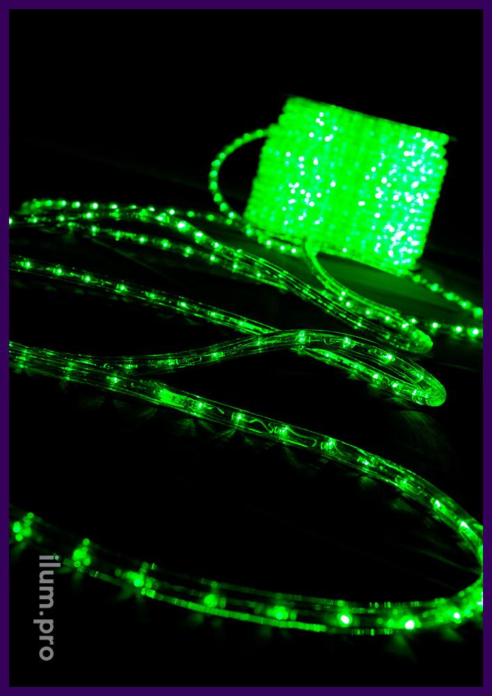 Дюралайт зелёного свечения, защита от осадков IP65, для улицы и помещений