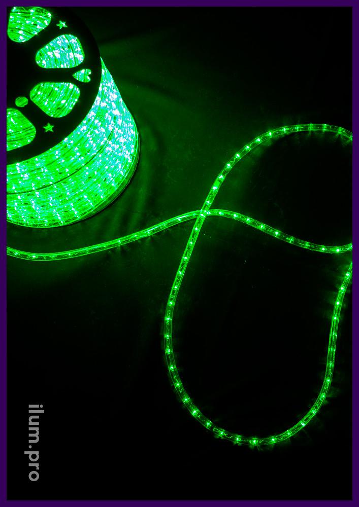 Дюралайт диаметром 13 мм, прозрачная оболочка, зелёный цвет свечения, защита от осадков IP65