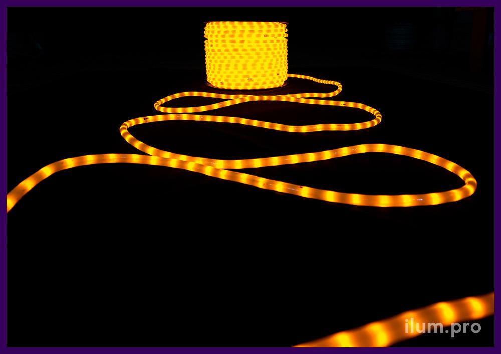 Жёлтый дюралайт диаметром 13 мм для улицы и интерьера, матовая оболочка с добавлением силикона