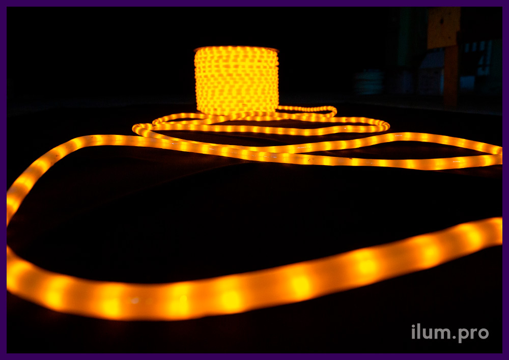 Световой шнур с диодами в матовой оболочке, диаметр 13 мм, защита от воды IP65