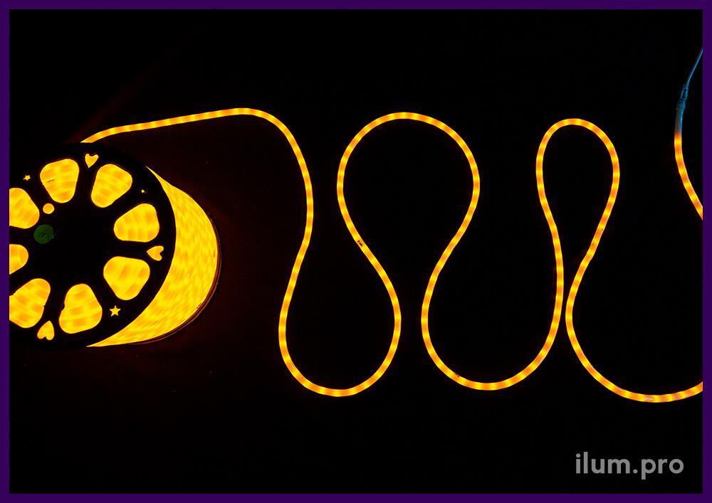 Матовый светодиодный дюралайт с оболочкой из ПВХ, жёлтое свечение
