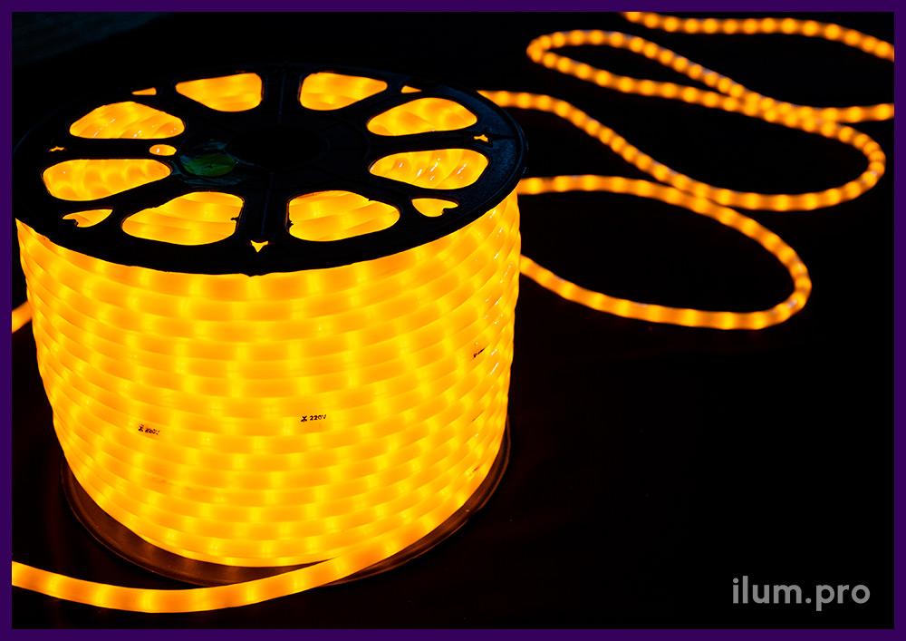 Светодиодный дюралайт 13 мм, жёлтое свечение, IP65, матовая трубка из ПВХ