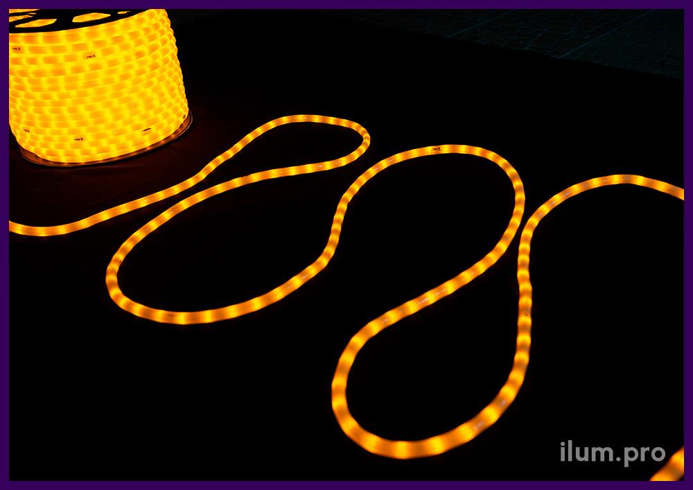 Жёлтый матовый светодиодный дюралайт для подсветки контуров объектов