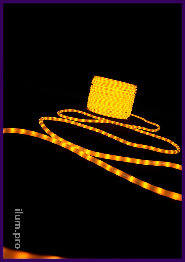 Дюралайт светодиодный жёлтый, диаметр 13 мм, матовая светорассеивающая оболочка