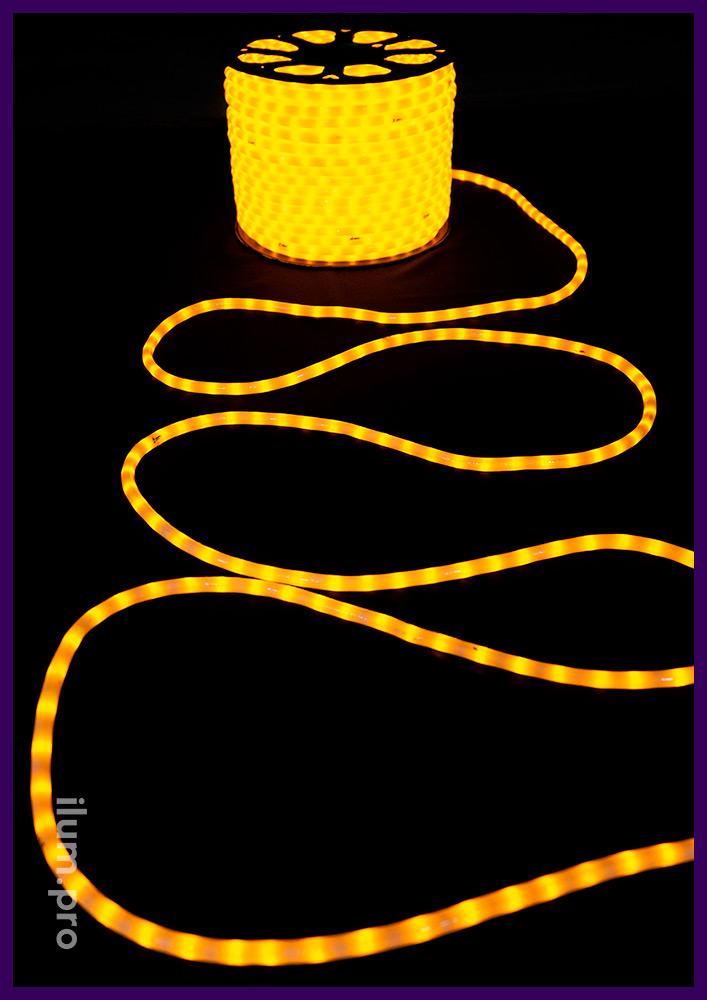 Бухта матового светодиодного дюралайта с жёлтым свечением для подсветки контуров объектов