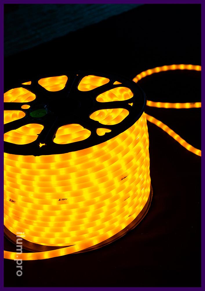 100 метров светодиодного дюралайта с жёлтым свечением в матовой оболочке из ПВХ