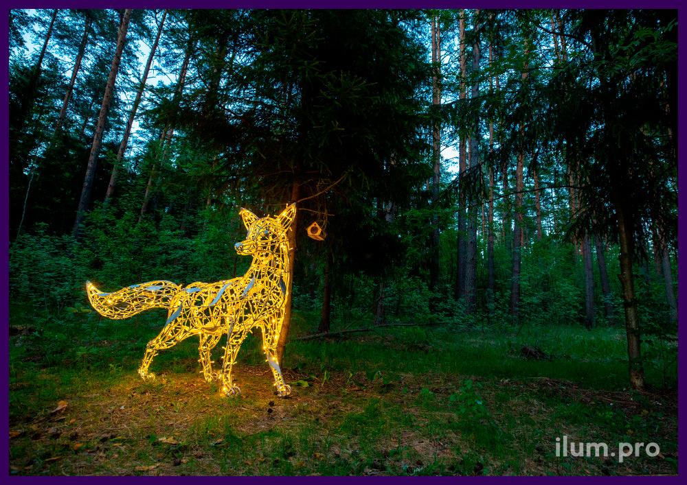 Световая фигура в форме лисы, металлический каркас из проволоки и уличная иллюминация