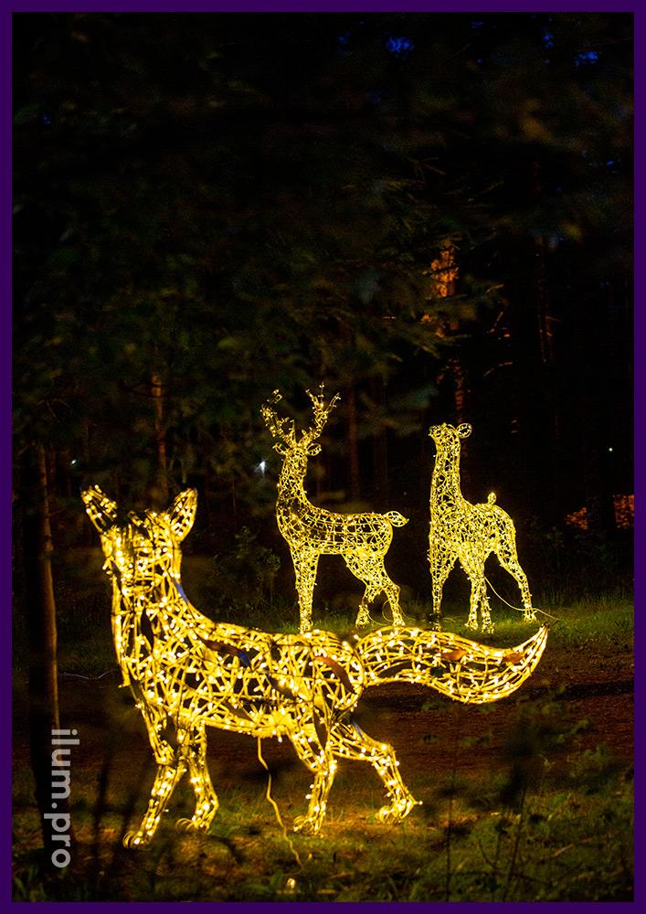 Светящиеся фигуры животных с гирляндами, олени и лис тёпло-белого цвета