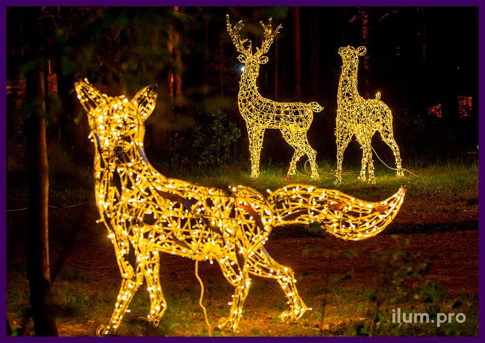 Фигуры оленей с гирляндами, огненный лис - иллюминация для благоустройства парка