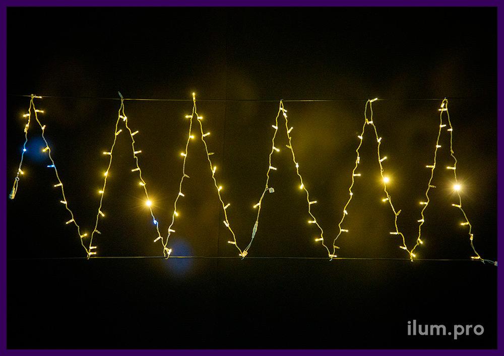 Нить светодиодная мерцающая на прозрачном проводе, тёпло-белые LED, IP65, 220 V