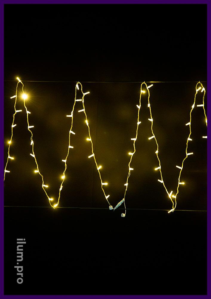 Влагостойкая светодиодная гирлянда нить на прозрачном проводе, тёплое статическое свечение