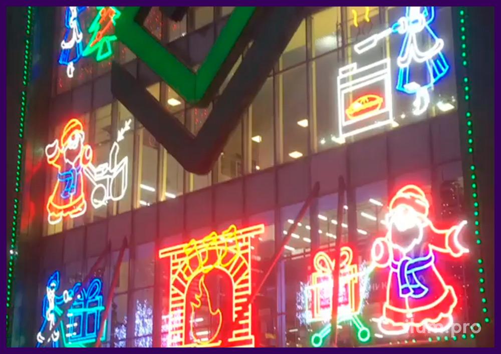 Гирлянда белтлайт и светодиодные фигуры из модулей на фасаде большого гипермаркета в Москве