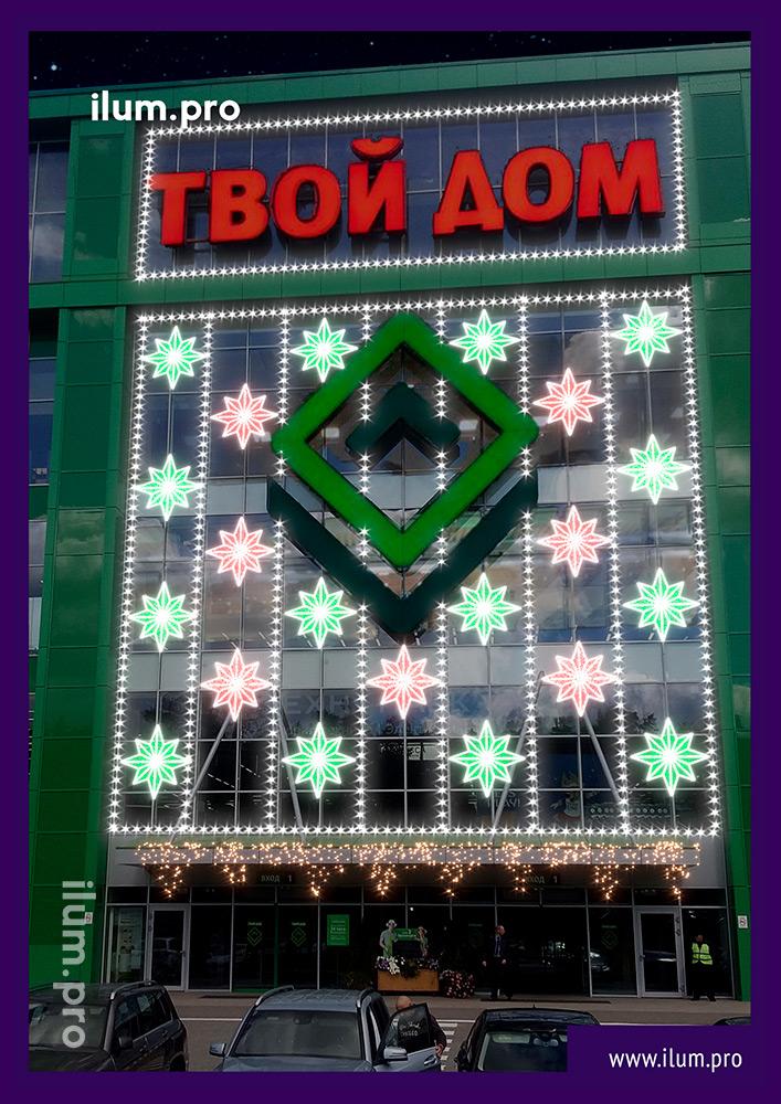 Проект украшения фасада торгового центра в Москве фигурами из световых модулей