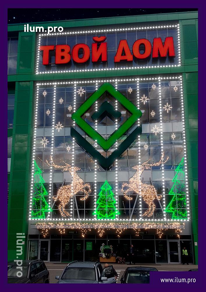 Новогодняя иллюминация для торгового центра Твой Дом на Новорижском шоссе - проект оформления