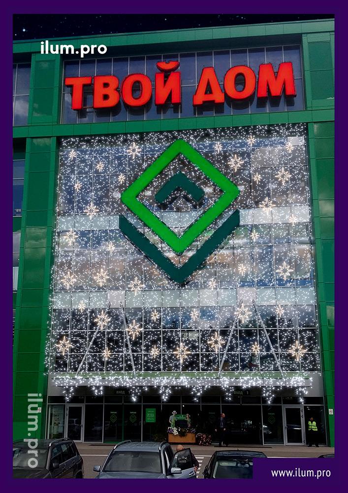 Производство светодиодных украшений для гипермаркета на новогодние праздники