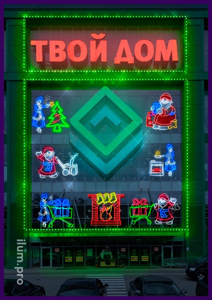 Новогоднее украшение фасада гипермаркета в Москве - проект светодиодной иллюминации