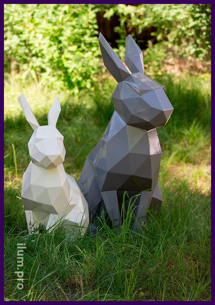 Зайцы полигональные из крашеной стали - скульптуры для благоустройства парков