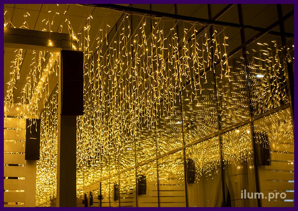 Бахрома светодиодная тёплая на прозрачном проводе, гирлянды для освещения террасы