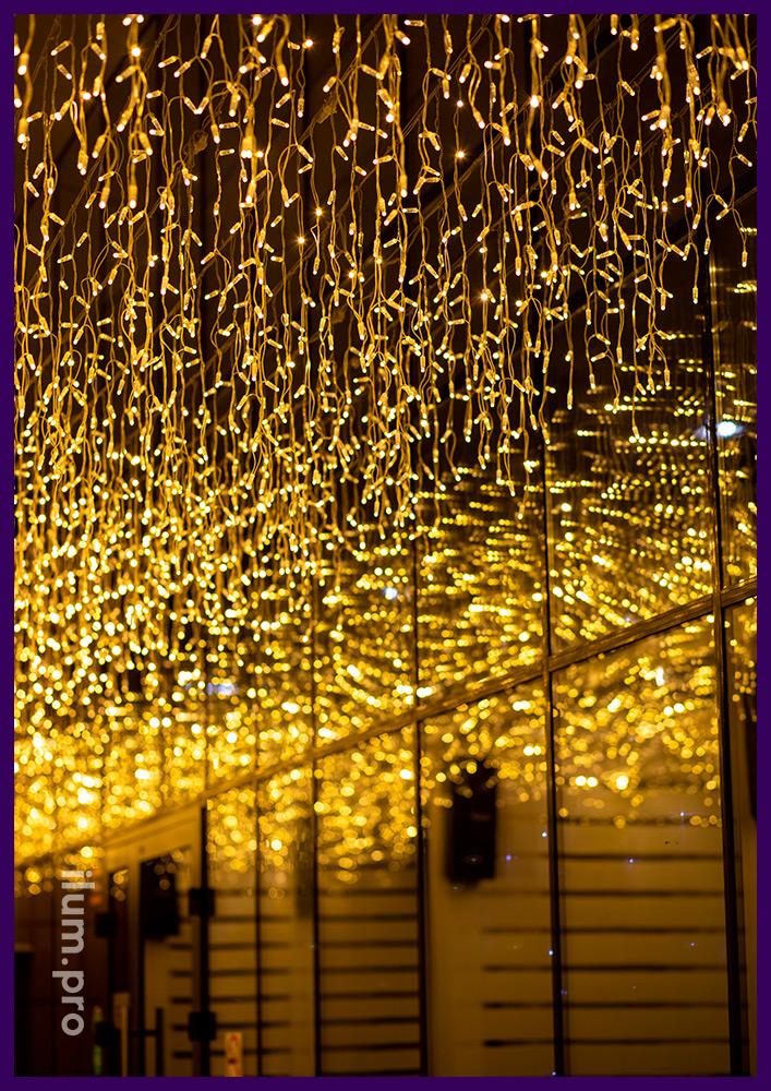 Бахрома светодиодная тёпло-белая для ресторана в Иркутске, гирлянда для лета
