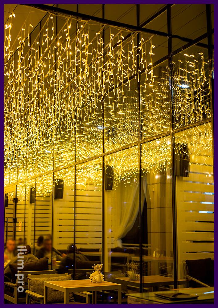 Бахрома светодиодная для ресторанов и кафе, подсветка летней веранды