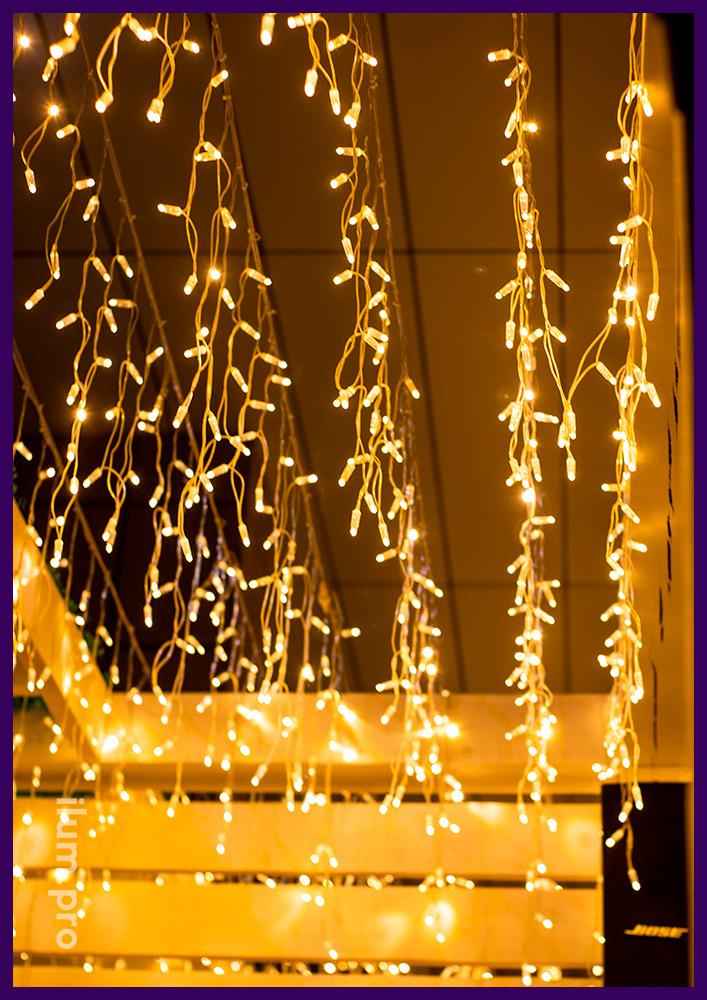 Бахрома светодиодная тёплая для украшения веранды гастробара, иллюминация в Иркутске