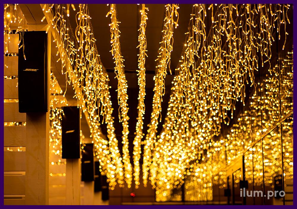 Бахрома светодиодная для ресторана или кафе, подсветка летных веранд гирляндами