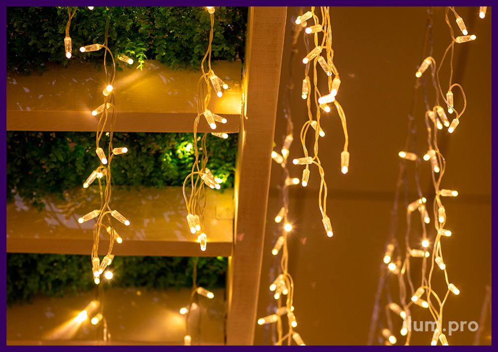 Бахрома тёпло-белая светодиодная с прозрачным проводом, украшение летней террасы гастробара гирляндами