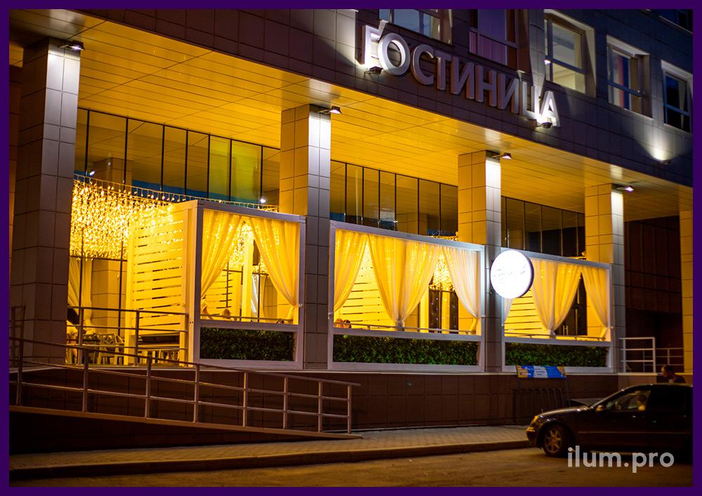 Украшение гастробара Свердлов в Иркутске светодиодными гирляндами тёплых оттенков