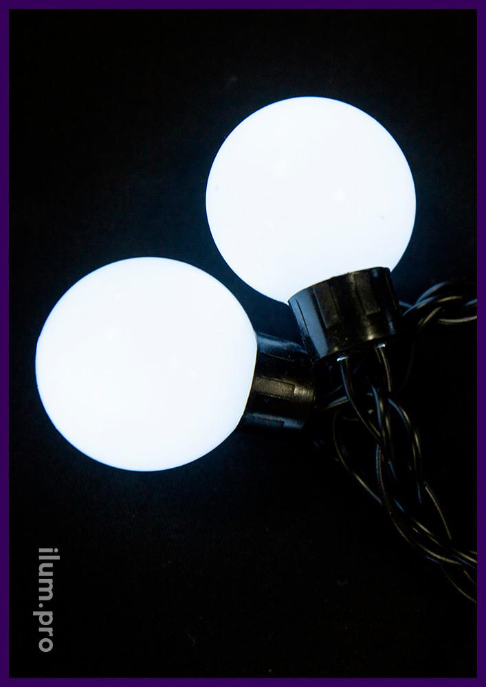 Мультишарики белого цвета, гирлянда с 20 лампочками диаметром 4 см, между лампами по 25 см