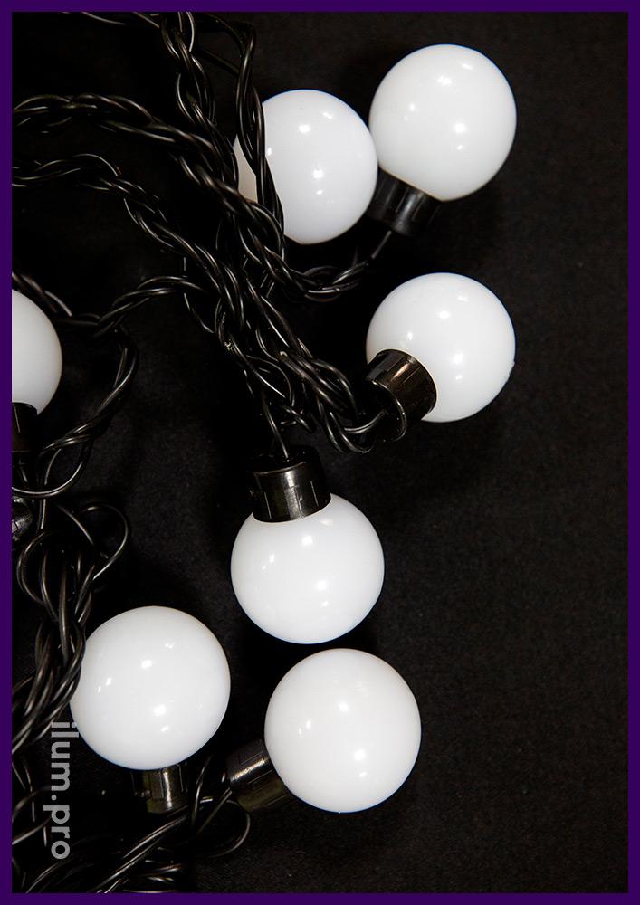 Гирлянда светодиодная белая мультишарики с лампочками диаметром 4 см