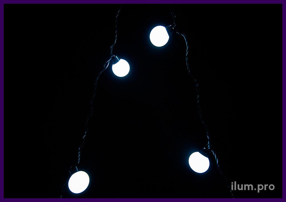 Белая гирлянда мультишарики на чёрном проводе, защита от осадков IP65, 25 см между лампами