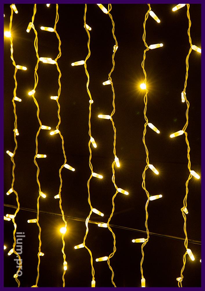 Занавес (Дождь) LED размером 2*3 метра, тёпло-белое статическое свечение, провод из белого ПВХ и силикона IP65