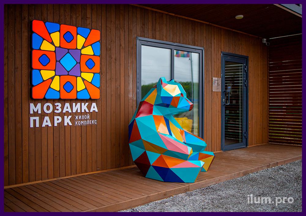 Медведь полигональный рядом с офисом продаж в Тюмени - арт-объект из крашеной стали