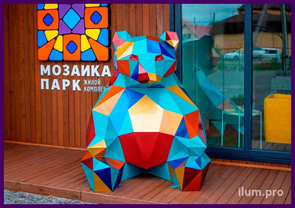 Медведь полигональный металлический - арт-объект для украшения ЖК Мозаика Парк в Тюмени