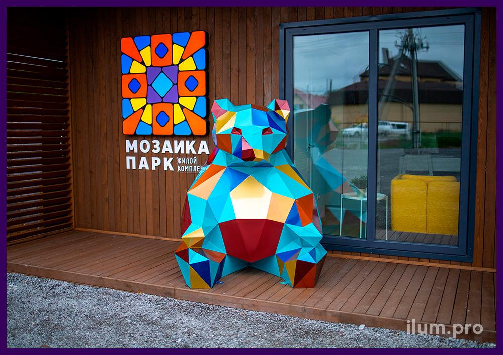 Разноцветный полигональный мишка, сидящий рядом с входом в офис продаж ЖК Мозаика Парк в Тюмени