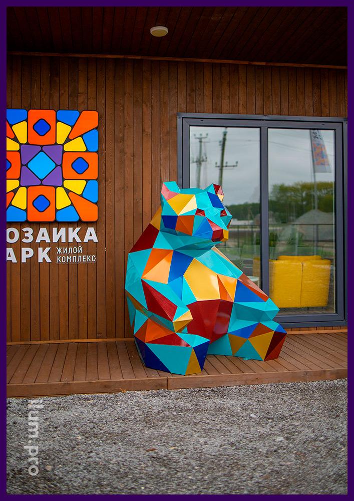 Металлический полигональный медведь разных цветов перед входом в жилой комплекс Мозаика Парк в Тюмени